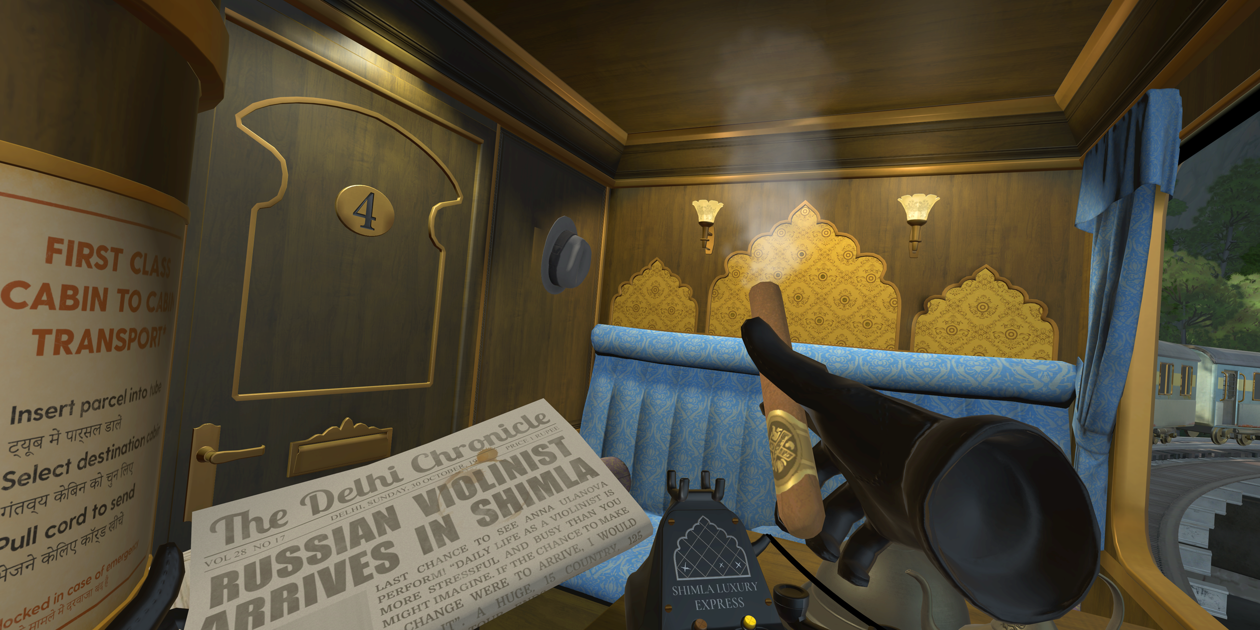 First Class Screenshot Newspaper